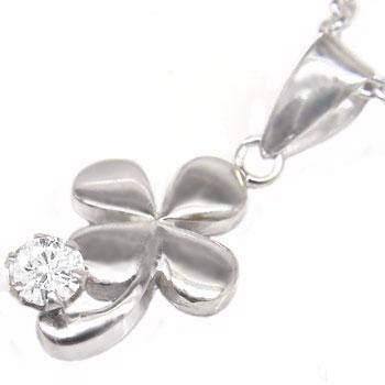 一粒 ダイヤモンド ネックレス ダイヤ ペンダント プラチナ900 0.1ct クローバー 四つ葉 チェーン 人気 レディース 宝石 プレゼント 女性 送料無料