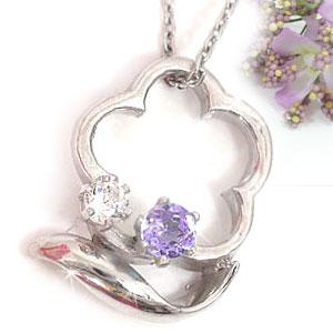 アメジストペンダントダイヤモンド ネックレス プラチナ900 フラワー花 2月誕生石 チェーン 人気 ダイヤ レディース 宝石 プレゼント 女性 送料無料