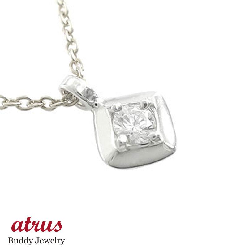 ダイヤモンド ネックレス 一粒 ダイヤ ペンダント シルバー ダイヤ レディース チェーン プレゼント 女性 送料無料