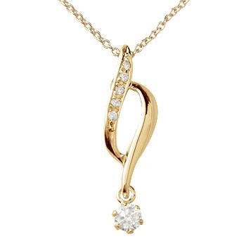 ダイヤモンド ネックレス ネックレス ペンダント ピンクゴールドk18 18k チェーン 人気 18金 ダイヤ レディース プレゼント 女性 送料無料