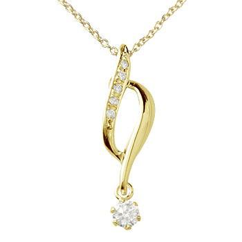 ダイヤモンド ネックレス ネックレス ペンダント イエローゴールドk18 18k チェーン 人気 18金 ダイヤ レディース プレゼント 女性 送料無料