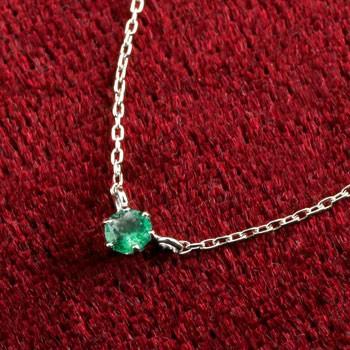 誕生石 エメラルド 一粒 ネックレス ペンダント シルバー レディース チェーン 宝石 プレゼント 女性 送料無料
