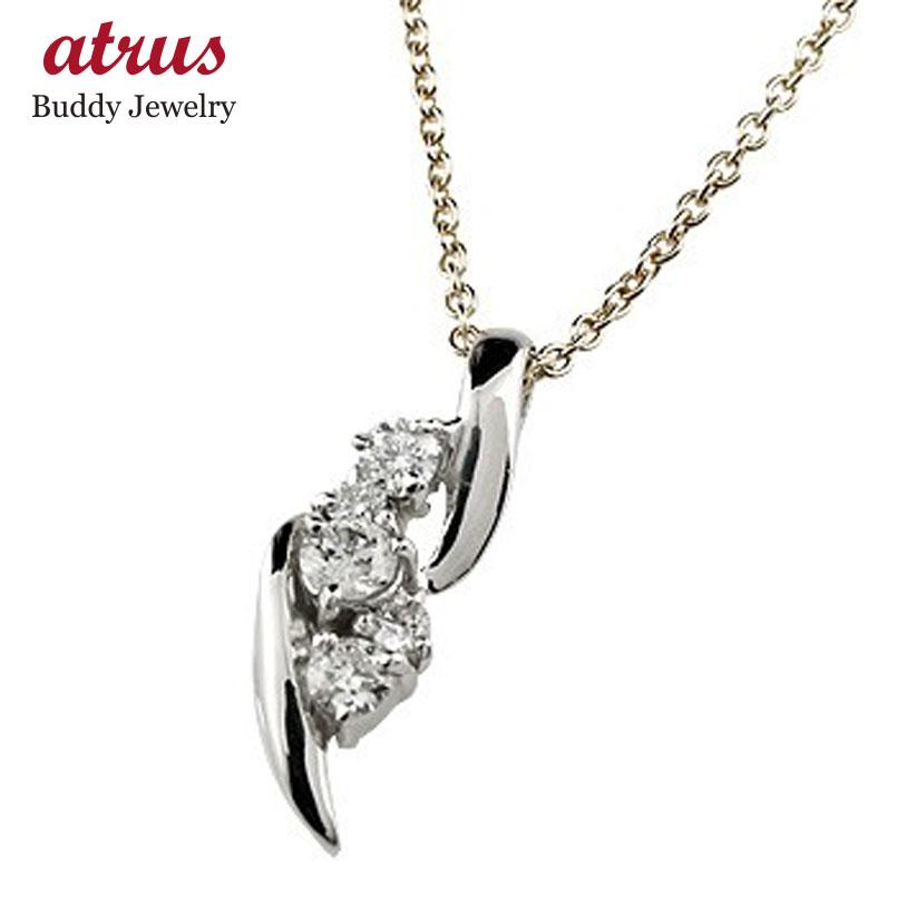 ダイヤモンド プラチナ ペンダント ネックレス ダイヤ レディース チェーン 人気 プレゼント 女性 送料無料