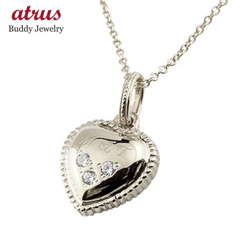 イニシャル ネーム ネックレス ハート ダイヤモンド ダイヤ ペンダント ホワイトゴールドk18 18k 18金 刻印 レディース チェーン 人気 女性 送料無料
