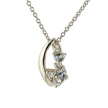 アクアマリン キュービックジルコニア ペンダント ネックレス シルバー 3月誕生石 人気 レディース チェーン 宝石 プレゼント 女性 送料無料