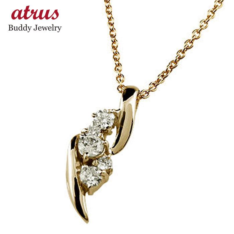 ダイヤモンド ペンダント ネックレス ダイヤ ピンクゴールドk18 18k レディース チェーン 人気 18金 プレゼント 女性 送料無料