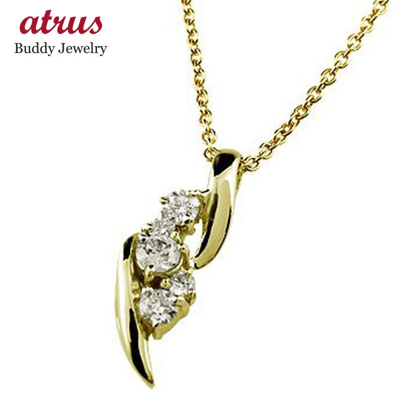 ダイヤモンド ペンダント ネックレス ダイヤ イエローゴールドk18 18k 18金 レディース チェーン 人気 プレゼント 女性 送料無料