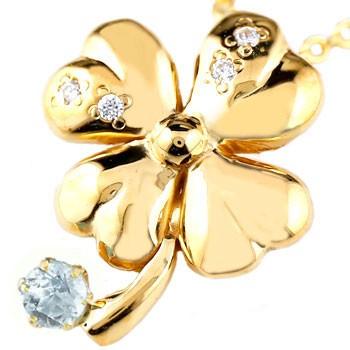 クローバー ネックレス アクアマリン 四葉 ダイヤモンド ダイヤ ペンダント 3月誕生石 イエローゴールドk18 18k レディース チェーン 人気 18金 送料無料