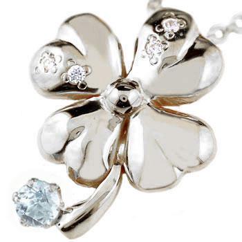 クローバー ネックレス アクアマリン プラチナ 四葉 ダイヤモンド ダイヤ ペンダント 3月誕生石 レディース チェーン 人気 プレゼント 女性 送料無料
