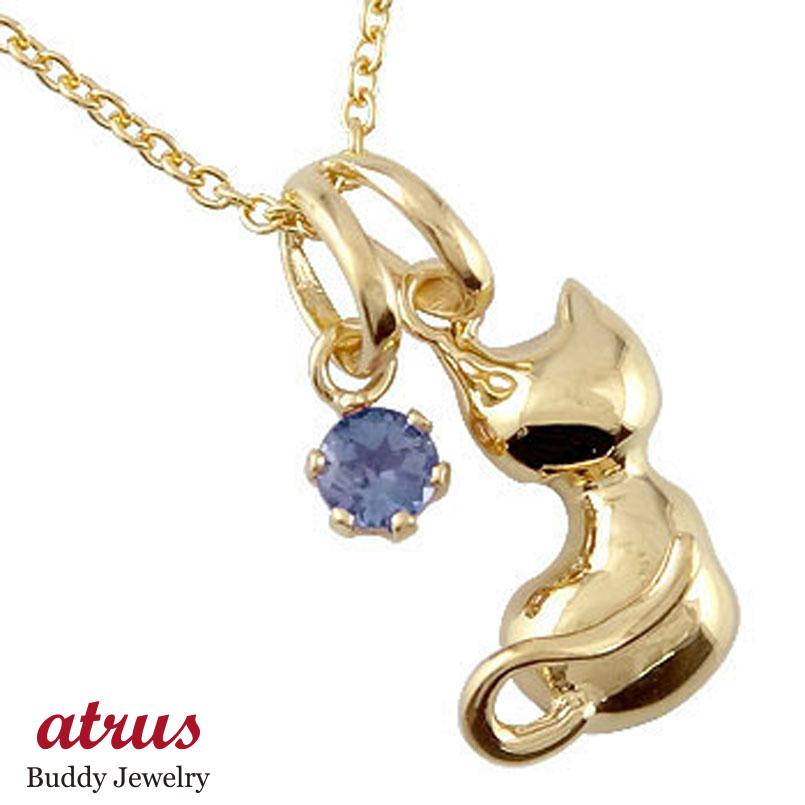 猫 ネックレス 一粒 ペンダント アイオライト イエローゴールドk18 18k チェーン 人気 18金 レディース 宝石 プレゼント 女性 送料無料