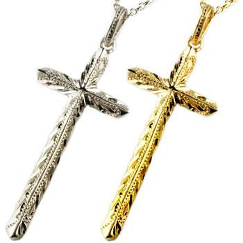 ハワイアンジュエリー ペアネックレス クロス 十字架 ペンダント プラチナ イエローゴールドk18 18k 18金 ミル打ち チェーン 人気 カップル 女性 送料無料
