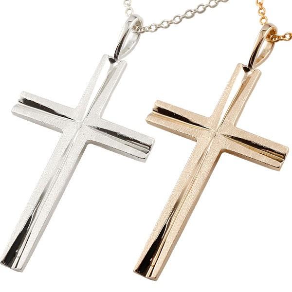 ペアネックレス クロス ネックレス 十字架 プラチナ ピンクゴールドk18 18k 地金 シンプル ホーニング加工 マット仕上げ チェーン 18金 カップル レディース