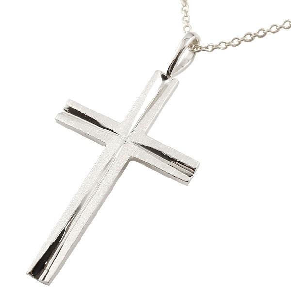 クロス ネックレス ペンダント 十字架 ホワイトゴールドk18 18k 地金 シンプル ホーニング加工 マット仕上げ レディース チェーン 人気 18金 女性 送料無料