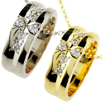 ペアネックレス クロスリング ダイヤモンド プラチナ イエローゴールドk18 18k ダイヤ リングネックレス チェーン 人気 18金 ストレート カップル レディース