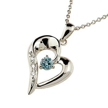 ダイヤモンド オープンハート ネックレス トップ ブルートパーズ ペンダント ホワイトゴールドk10 10金 レディース チェーン 人気 11月誕生石 ダイヤ 宝石 女性
