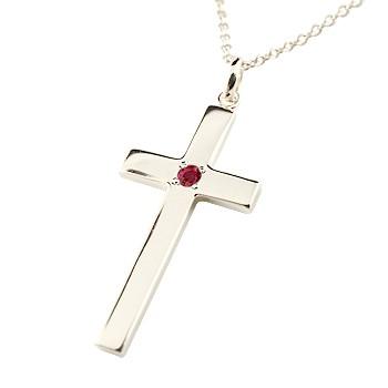 ネックレス ルビー クロス プラチナ ペンダント 十字架 シンプル 地金 人気 7月の誕生石 レディース 宝石 プレゼント 女性 送料無料