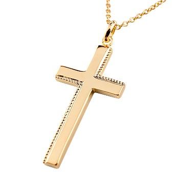 ネックレス 18金 レディース クロス ピンクゴールドk18 18k ペンダント 十字架 シンプル 地金 人気 ミル打ち プレゼント 女性 送料無料