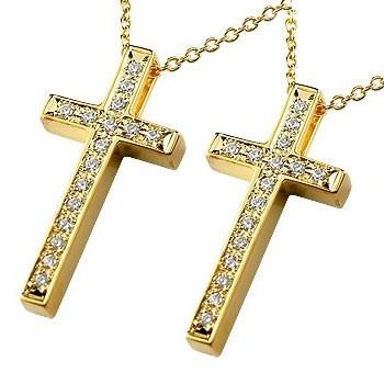 ペアネックレス ペアペンダント クロス ネックレス ダイヤモンド イエローゴールドk18 18k ペンダント ダイヤ 十字架 チェーン 18金 人気 カップル 送料無料