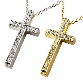 ペアネックレス ペアペンダント クロス ネックレス ダイヤモンド プラチナ900 イエローゴールドk18 18k ペンダント ダイヤ 十字架 チェーン 18金 人気 カップル