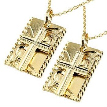 ハワイアンジュエリー ペアネックレス ペアペンダント クロス プレート ネックレス イエローゴールドk18 18k ペンダント 十字架 ミル打ち ホーニング加工 18金