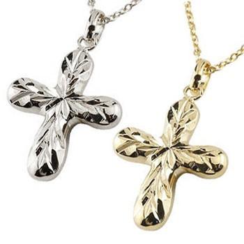 ハワイアンジュエリー ペアネックレス ペアペンダント クロス ネックレス ゴールドk18 18k ペンダント 十字架 地金 チェーン 18金 人気 女性 送料無料