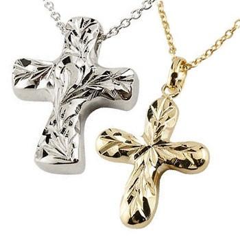 ハワイアンジュエリー ペアネックレス ペアペンダント クロス ネックレス ホワイトゴールドk10 イエローゴールドk10 ペンダント 十字架 地金 10金 女性