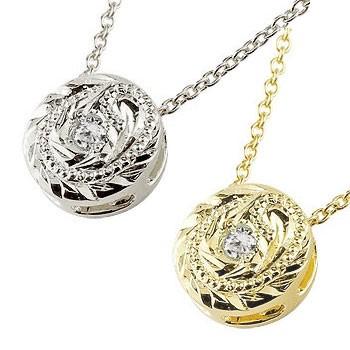 ハワイアンジュエリー ペアネックレス ペア ダイヤモンド ホワイトゴールドk18 18k イエローゴールドk18 18k ネックレス マイレ ミル打ちデザイン 人気