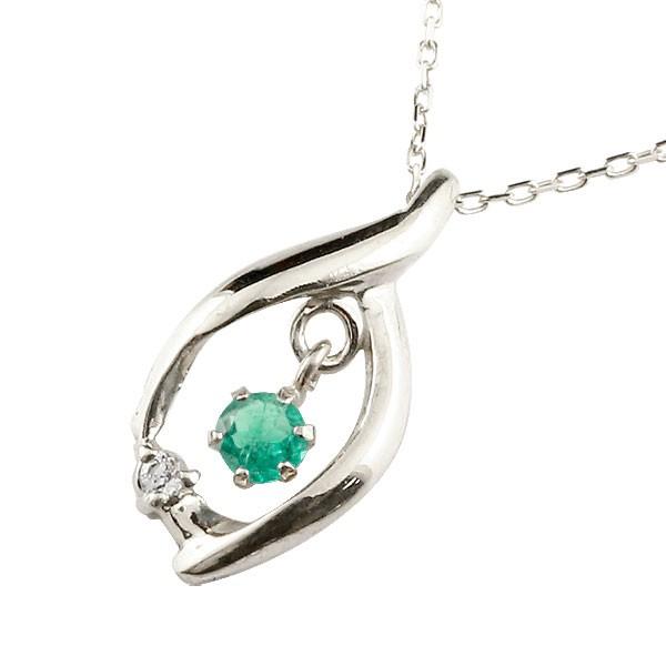 誕生石 エメラルド ネックレス ダイヤモンド シルバー ペンダント チェーン 人気 5月誕生石 sv 宝石 プレゼント 女性 送料無料