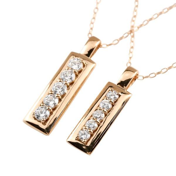 ペアネックレス ペアペンダント ダイヤモンド ネックレス ピンクゴールドk10 バータイプ ペンダント チェーン 人気 4月誕生石 10金 女性 送料無料
