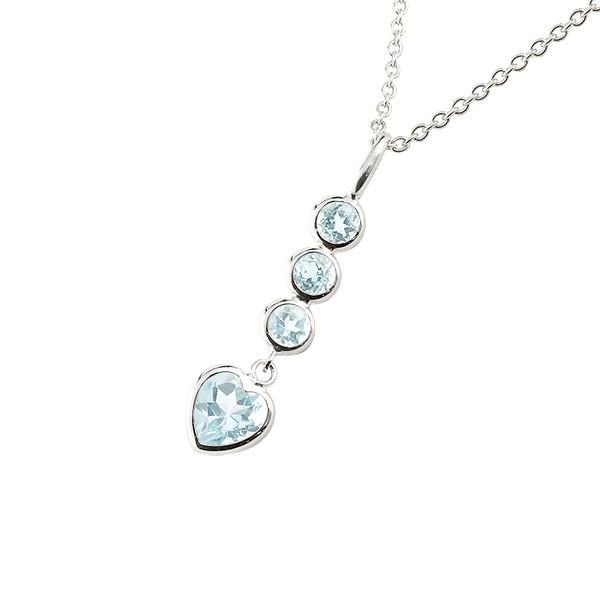 ハート アクアマリン ホワイトゴールドk18 18k ペンダント ネックレス レディース チェーン 宝石 18金 プレゼント 女性 送料無料