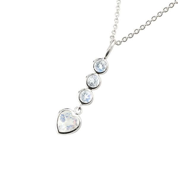 プラチナ ハート ブルームーンストーン ペンダント ネックレス レディース チェーン 宝石 プレゼント 女性 送料無料