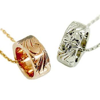 ハワイアンジュエリー ペアネックレス ペンダント ホワイトゴールドk18 18k ピンクゴールドk18 18k シンプル 人気 プレゼント 女性 送料無料