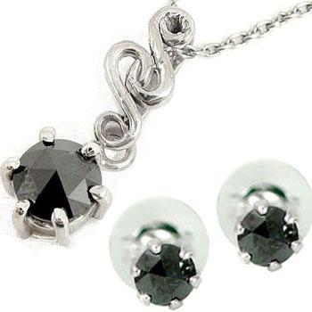 ブラックダイヤモンド 一粒 ダイヤ ペンダント ネックレス ピアス ホワイトゴールドk18 ケース セット ジュエリー レディース ダイヤ 18金 送料無料