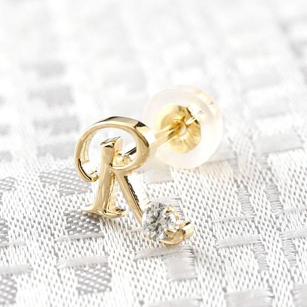 イニシャル ネーム 片耳 R ピアス ダイヤモンド イエローゴールドk18 アルファベット 18金 レディース 人気 送料無料