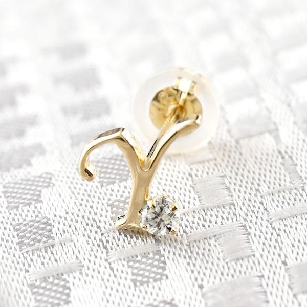 イニシャル ネーム 片耳 Y ピアス ダイヤモンド イエローゴールドk18 アルファベット 18金 レディース 人気 送料無料