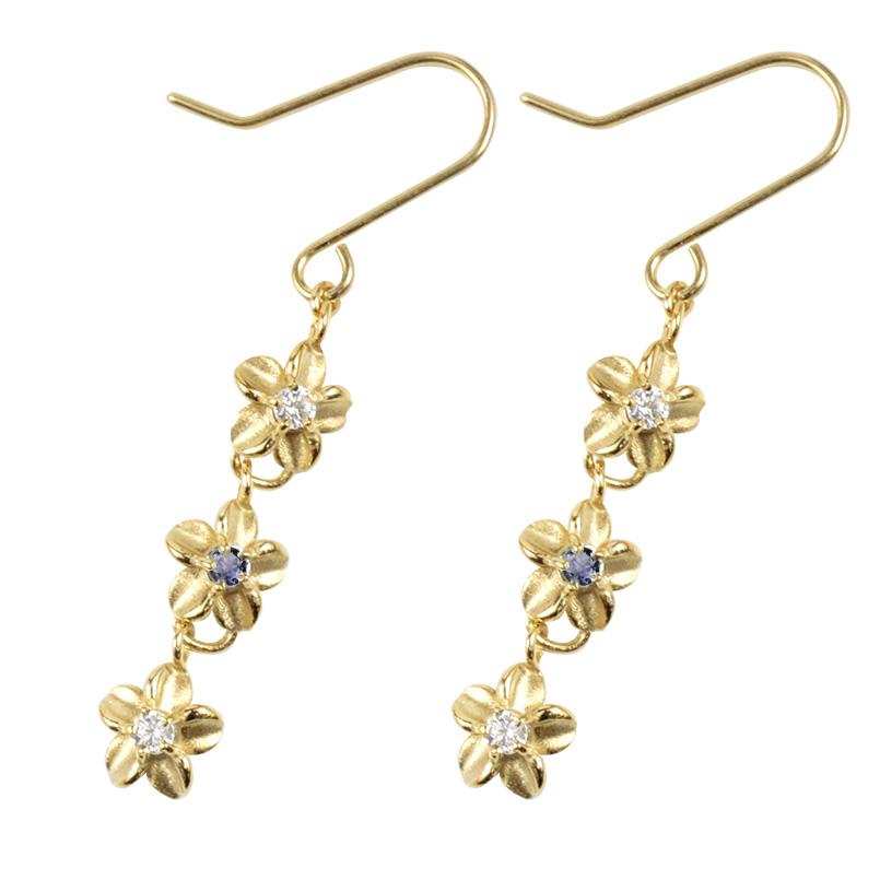 Nash Perline Hooks Beads Large