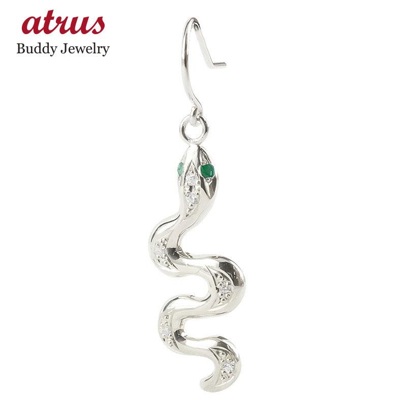 ゴールド ピアス レディース 片耳 ヘビ エメラルド ダイヤモンド フックピアス ゆれる 10k ホワイトゴールドk10 女性 蛇 スネーク 個性的 人気 送料無料