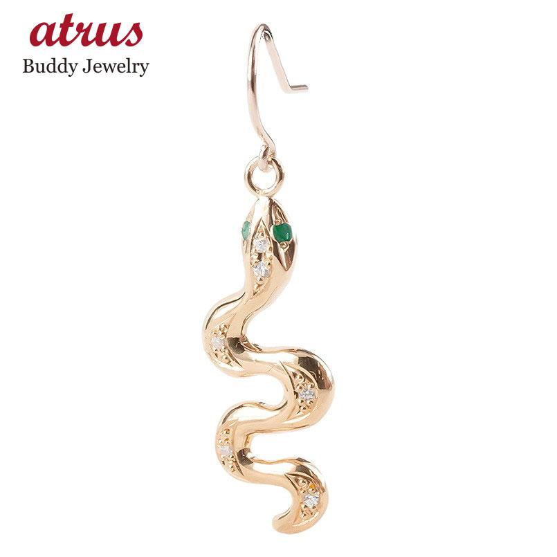 ゴールド ピアス レディース 片耳 ヘビ エメラルド ダイヤモンド フックピアス ゆれる 10k ピンクゴールドk10 女性 蛇 スネーク 個性的 人気 送料無料