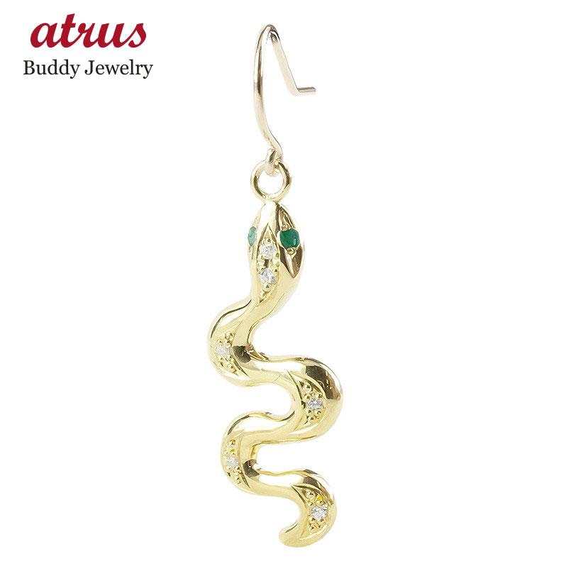 ゴールド ピアス レディース 片耳 ヘビ エメラルド ダイヤモンド フックピアス ゆれる 10k イエローゴールドk10 女性 蛇 スネーク 個性的 送料無料