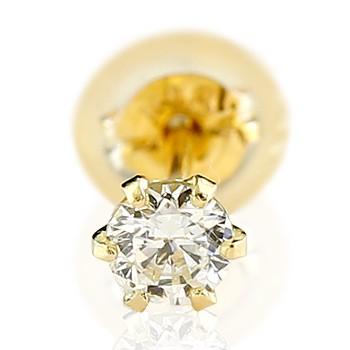ピアス 18金 片耳ダイヤモンド 一粒ダイヤモンド k18 0.1ctイエローゴールド レディース 宝石 最短納期 送料無料