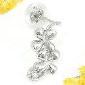 ピアス プラチナ 片耳ダイヤモンド ピアス一粒 プラチナクローバースタッドピアス ダイヤ 宝石 送料無料