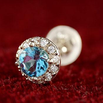 ピアス プラチナ 片耳ピアス プラチナ ブルートパーズ ダイヤモンド 大粒 取り巻き スタッドピアス 11月誕生石 レディース ダイヤ 宝石 送料無料