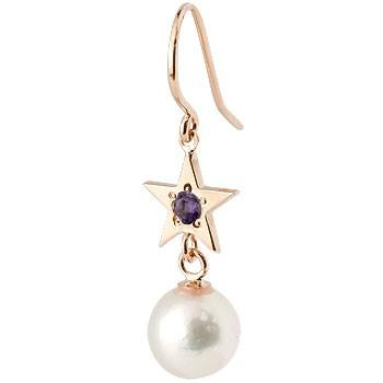 ピアス 揺れる パールピアス 真珠 フォーマル 片耳 ピンクゴールドk18ピアス アメジスト 星 スター フックピアス 揺れる k18 シンプル レディース 揺れるピアス