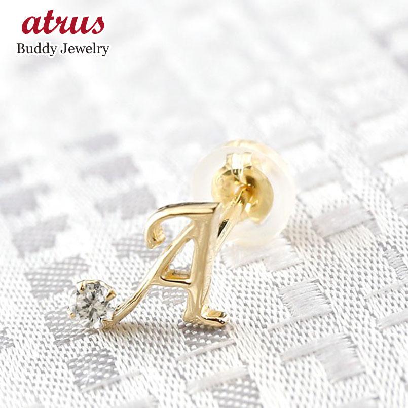 イニシャル ネーム 片耳 A ピアス ダイヤモンド イエローゴールドk18 アルファベット 18金 レディース 人気 送料無料