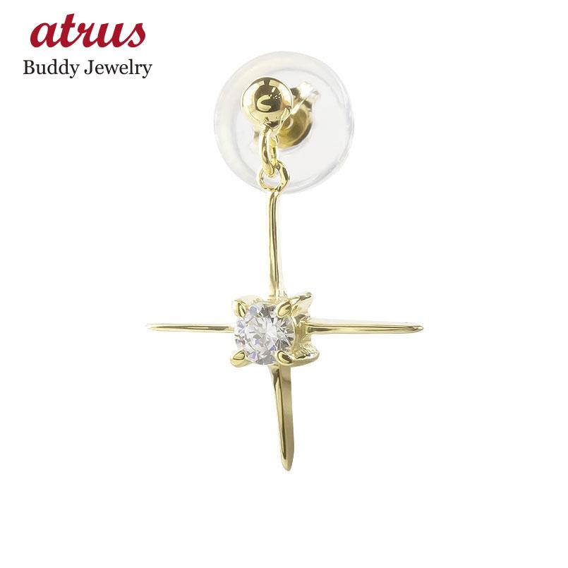 18金 ピアス レディース クロス 片耳 ダイヤモンド 一粒 ゴールド 18k シンプル イエローゴールドk18 女性 十字架 華奢 ダイヤ スタッドピアス 送料無料