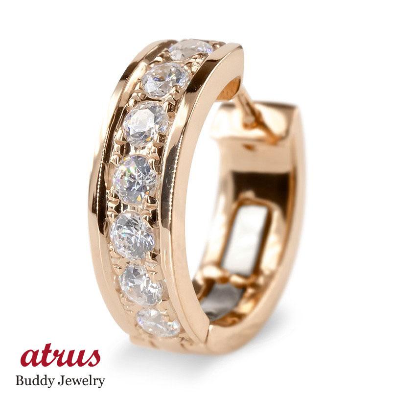 18金 片耳ピアス ダイヤモンド フープピアス 中折れ式ピアス メンズ ゴールド ピンクゴールドk18 シンプル ピアス リング ステンレスバネ入り 男性 送料無料