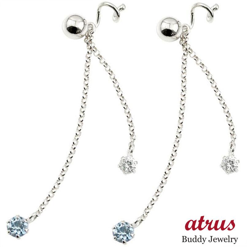 ピアス メンズ キャッチのいらないピアス ダイヤモンド アクアマリン ホワイトゴールドk18 ロングピアス 丸玉 シンプル キャッチナッシャー 宝石