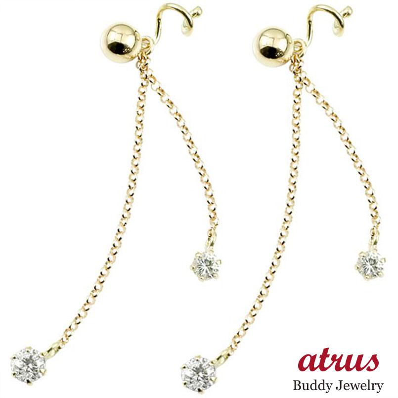 ピアス メンズ キャッチのいらないピアス スワロフスキーキュービックジルコニア イエローゴールドk18 ロングピアス 丸玉 シンプル キャッチナッシャー 宝石