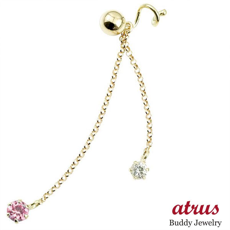 キャッチのいらないピアス 片耳ピアス ダイヤモンド ピンクトルマリン イエローゴールドk18 ロングピアス 丸玉 シンプル レディース キャッチナッシャー 宝石