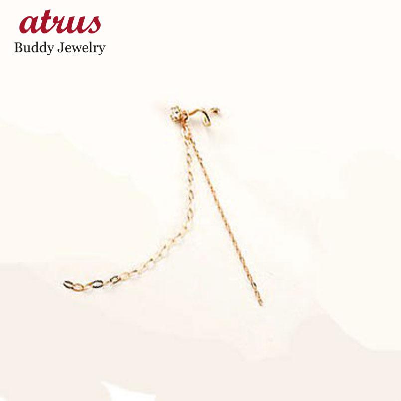 ピアス メンズ キャッチのいらないピアス 片耳ピアス ダイヤモンド ピンクゴールドk18 ロングピアス シンプル キャッチナッシャー 宝石 18k 父の日